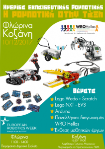 Robotics2016