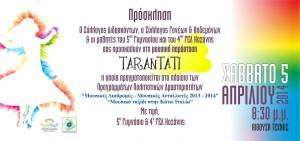 TARANTATI